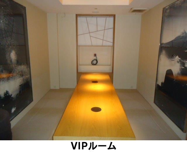 店舗内VIPルーム